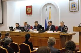 г Второе заседание Совета контрольно счетных органов  Второе заседание Совета контрольно счетных органов при Контрольно счетной палате Ставропольского края