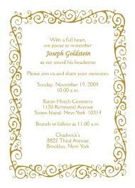 A Invitation Card Birthday Invitation Card Maker Com Invitation Card