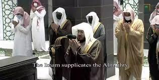 دعاء الشيخ بندر بليلة من المسجد الحرام ليلة 22 رمضان | صحيفة المواطن  الإلكترونية
