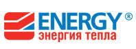 <b>Полотенцесушители ENERGY</b> купить выгодно