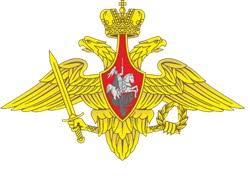 История <b>военных</b> геральдических <b>знаков</b> : Министерство ...