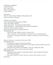 Lifeguard Resume Sample – Kappalab