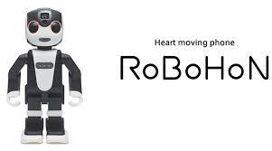 sharp i robot. robohon, robohon robot, smartphone, robot smartphones, mobiles, sharp i u