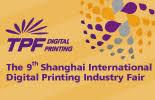 shanghai international digital printing
