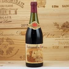 1958 Chateauneuf Du Pape Emile Guyon Wine 1958 1950