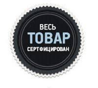 Чёрная <b>анальная пробка Bent Anal</b> Plug Black - 13 см., купить в ...
