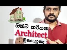 wn srilanka architects