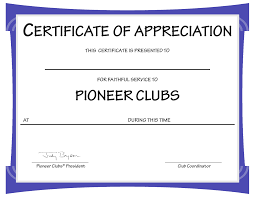 Example Perfect Attendance Certificate Ms Word