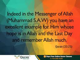 personality characteristics of the prophet muhammad pbuh celebrating eid milad un nabi