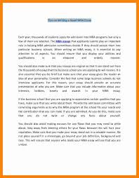 mba application essay samples co mba application essay samples