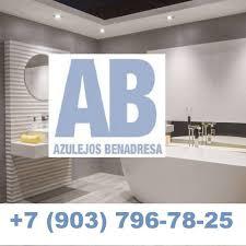 <b>Плитка Benadresa</b> - Home | Facebook