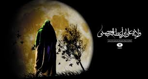 Image result for شب قدر