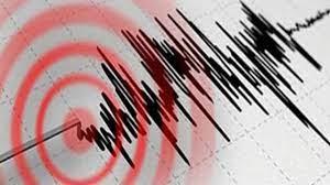 Son depremler Ege'de gece yarısı deprem! Depremin büyüklüğü 3.4