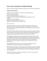 Sample Cover Letter For Biologist Job Eursto Com