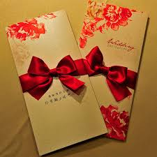create a wedding invitation online how to create a wedding invitation card wedding invitations cards