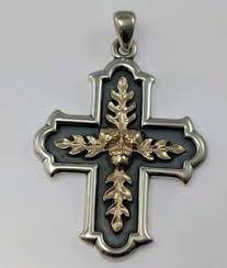 RARE RETIRED James Avery Sterling Silver 14k Gold Cross Pendant Acorns &  Leaves | eBay