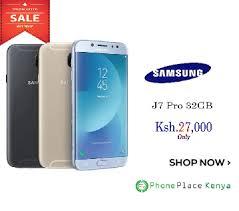 huawei phones price list p9. view full specifications huawei phones price list p9