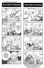 effie | kantopia | Page 2