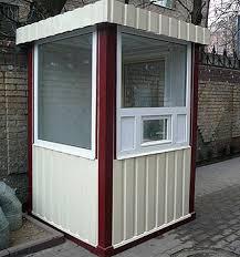 Пост охраны контрольно пропускной пункт продажа цена в Москве  Пост охраны контрольно пропускной пункт