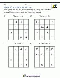 Magic squares worksheet although square – designbusiness.info