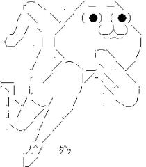 「やる男 aa」の画像検索結果