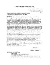 application letter format how to write an application letter application letter template 03