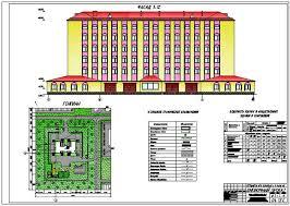 Дипломный проект Пожарное депо на автомобилей в г Бузулук  Дипломный проект Пожарное депо на 8 автомобилей в г Бузулук