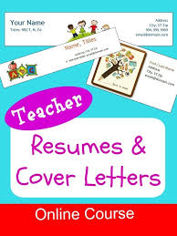 Crafting A Teacher Cover Letter Classroom Caboodle