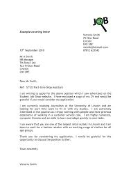retail manager cover letter retail covering letter