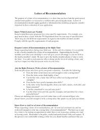 A Letter Of Recommendation Example Best Photos Of Examples Good Letters Recommendation