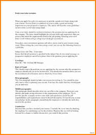 Do You Need A Cover Letter For Your Resume 60 cover letter skills paragraph hostess resume 41