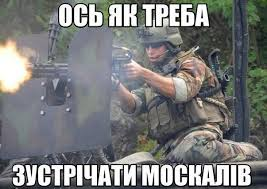Армия РФ ответственна за кибератаку NotPetya в июне 2017 года: ее целью было нарушение работы госучреждений Украины, - МИД Великобритании - Цензор.НЕТ 6562