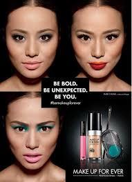 makeup forever. make up for ever makeup forever