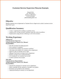 Sample Of Resume Objective Statements Resume For Your Job