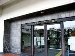 倉敷 市立 図書館