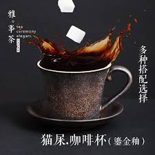 european cup office coffee. Get Quotations · Handmade Retro Coffee Cup Saucer Suit European Ceramic Mug Simple Readily Milk Office