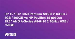 دل در طراحی این لپ تاپ تمام تلاش خود را کرده تا بهترین و قوی ترین قطعات را درون این لپ لپ تاپ dell e6410 دارای چندین سخت افزار امنیتی است.در برخی مدل ها سنسور اثرانگشت وجود. Hp 15 15 6 Intel Pentium N3530 2 16ghz 4gb 500gb Vs Hp Pavilion 15 P010us 15 6 Amd A Series A8 6410 2 4ghz 6gb 750gb What Is The Difference