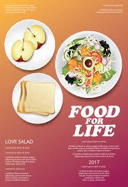 Food Design Poster Vegetable Salad Food Poster Design Vector Illustration