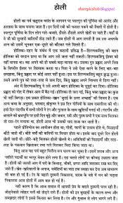 essay writing in gujarati language » original contentessay writing in gujarati language   the outsiders book review