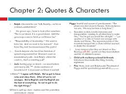 Lord Of The Flies Ralph Quotes