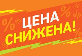 Дизайнерская <b>фотобумага</b> купить в Минске, цены