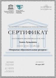 Кафедра социально культурной деятельности и туризма Гжельский  Луцышина ООР онлайн