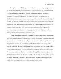 College Admission Essay Topics College Prompt Essay Examples Personal Essay Prompts Co Personal