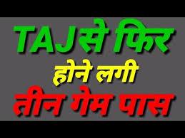 Videos Matching Life Time Trick All Satta Game Fb Gb Gl