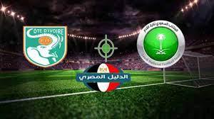 يلا شوت الأخضر    مشاهدة مباراة السعودية وساحل العاج مباشر في أولمبياد  طوكيو - الدليل المصري