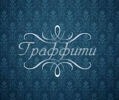 Купить <b>фотообои</b> опт Одесса в компании Граффити