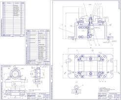 Курсовая работа по дисциплине Проектирование технологической  чертеж Курсовая работа по дисциплине