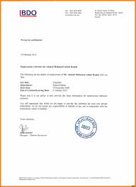 Certificate Of Service Sample Employment Certificate Request Sample