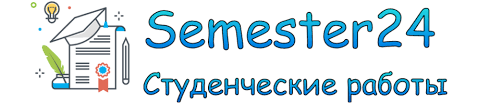 Экономический объект закрытая национальная экономика ru Экономический объект закрытая национальная экономика