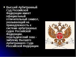Анализ финансового состояния предприятия Реферат на тему тритейский суд
